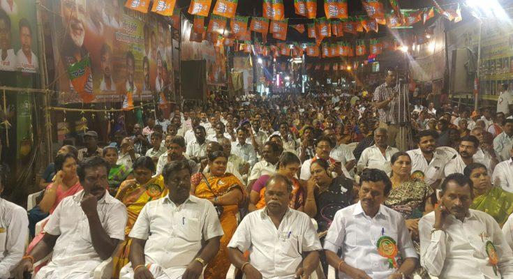 shift in tamil